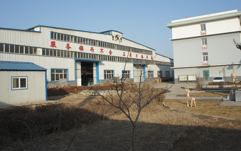 Guangxing Factory