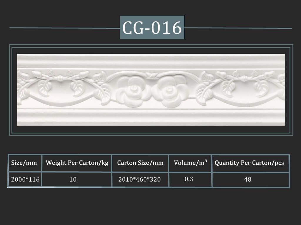Decorative Cornice CG-016