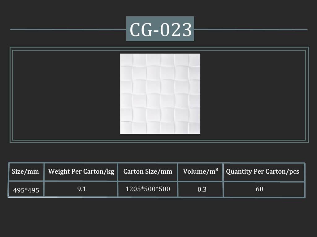 Decorative Cornice CG-023